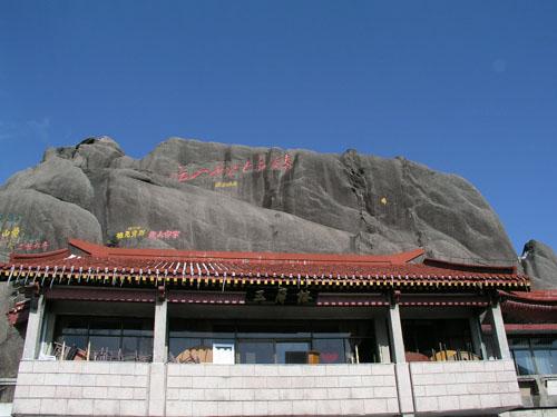 黄山、西递宏村、婺源、千岛湖、杭州五日游