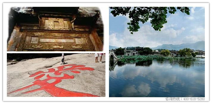 宏村、南屏、情人谷旅游